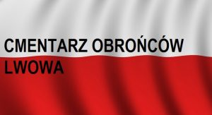 Cmentarz Obrońców Lwowa . . . | Blog Historyczny