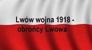 Lwów wojna 1918 – obrońcy Lwowa – Zasnęli wpolskim Lwowie, aobudzili się wukraińskim | Blog Historyczny