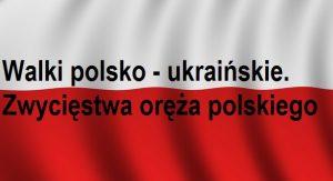 Walki polsko – ukraińskie. Zwycięstwa oręża polskiego | Blog Historyczny v Patriotyczny